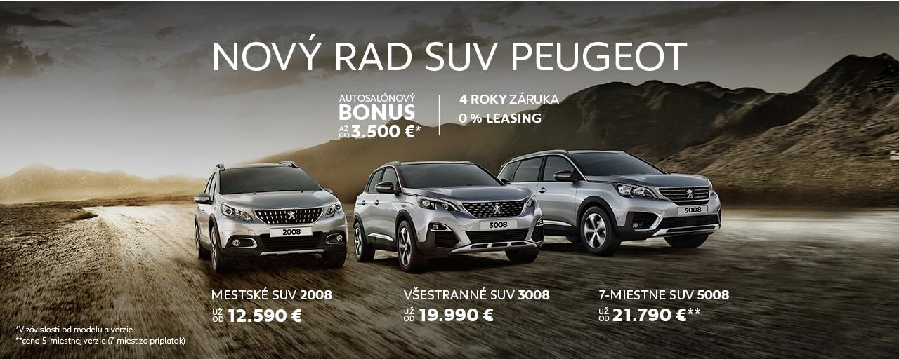 17017_SUV_banner_main_page_2200x1000